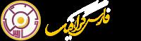 logofa248p