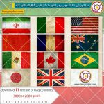 download-texture-flag-countries