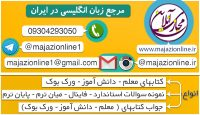 majazi online2