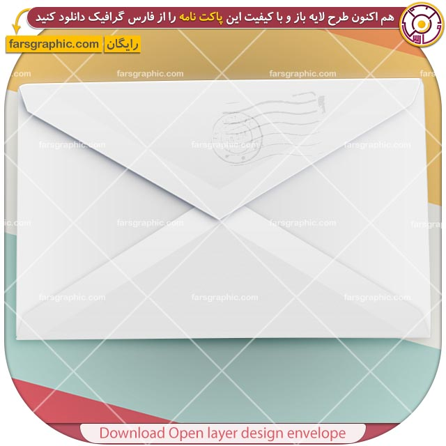 Open-layer-design-envelope