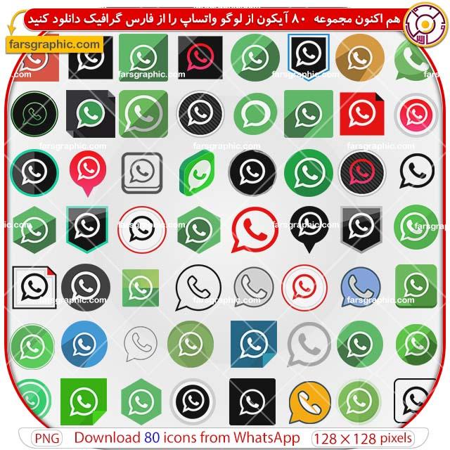download icon whatsapp