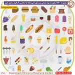 Download-icon-of-food-and-kitchen