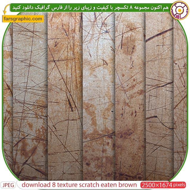 download-texture-brown