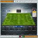 تجزیه و تحلیل حرفه ای فوتبال