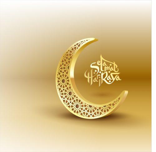 دانلود مجموعه وکتور ماه رمضان متنوع و با کیفیت فوق العاده