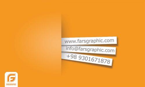 دانلود فایل لایه باز کارت ویزیت متنوع و خاص