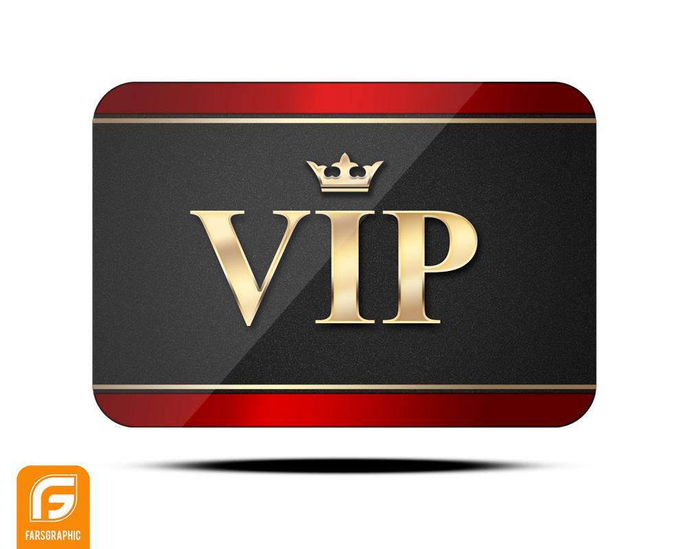 دانلود فایل لایه باز کارت VIP با کیفیت و امکانات فوق العاده