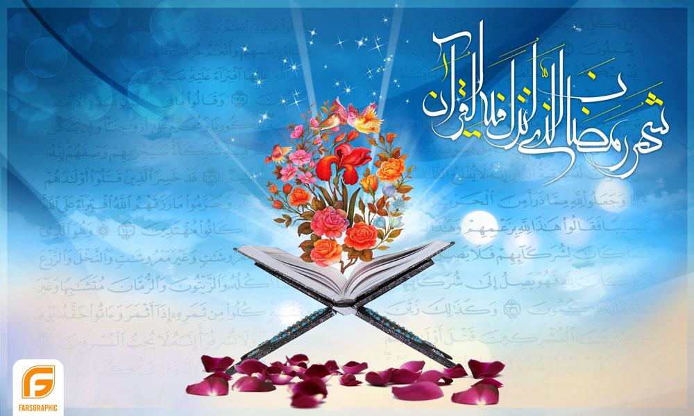 دانلود بنر لایه باز تبریک فرا رسیدن ماه رمضان با کیفیت فوق العاده