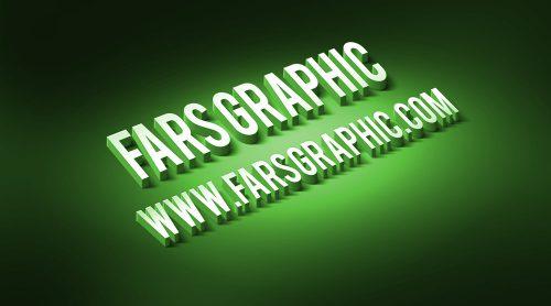 دانلود فایل لایه باز موکاپ لوگو سه بعدی در رنگ های مختلف