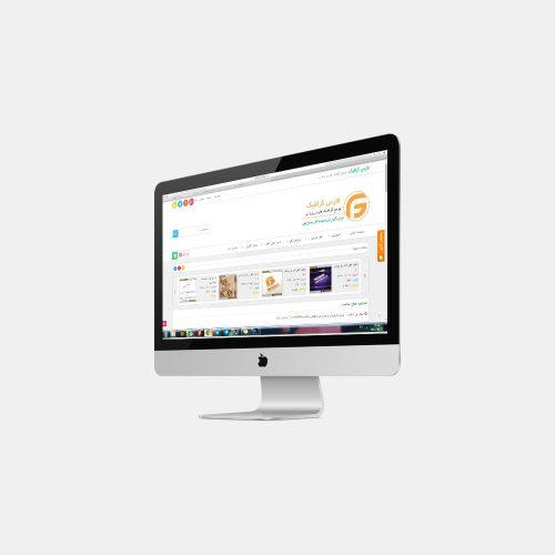 دانلود فایل لایه باز مانیتور های اپل با کیفیت فوق العاده