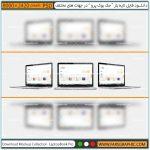 دانلود فایل لایه باز مک بوک پرو در جهت های مختلف