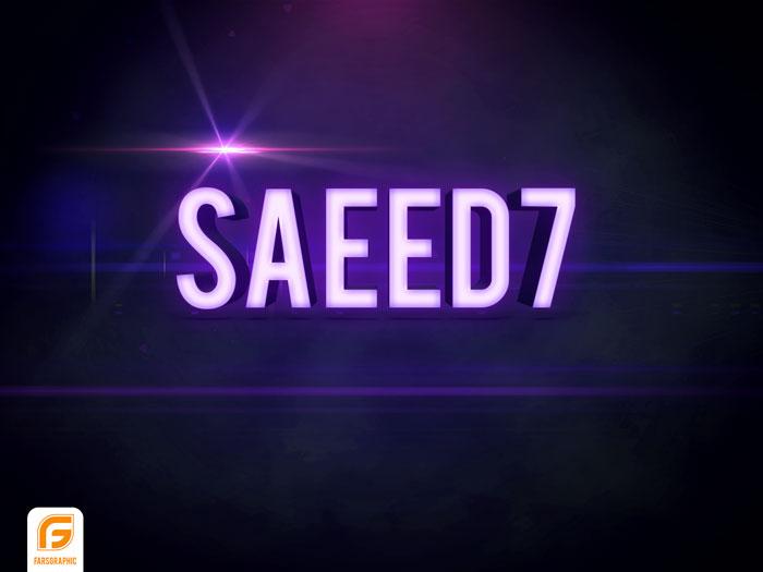 SAEED7