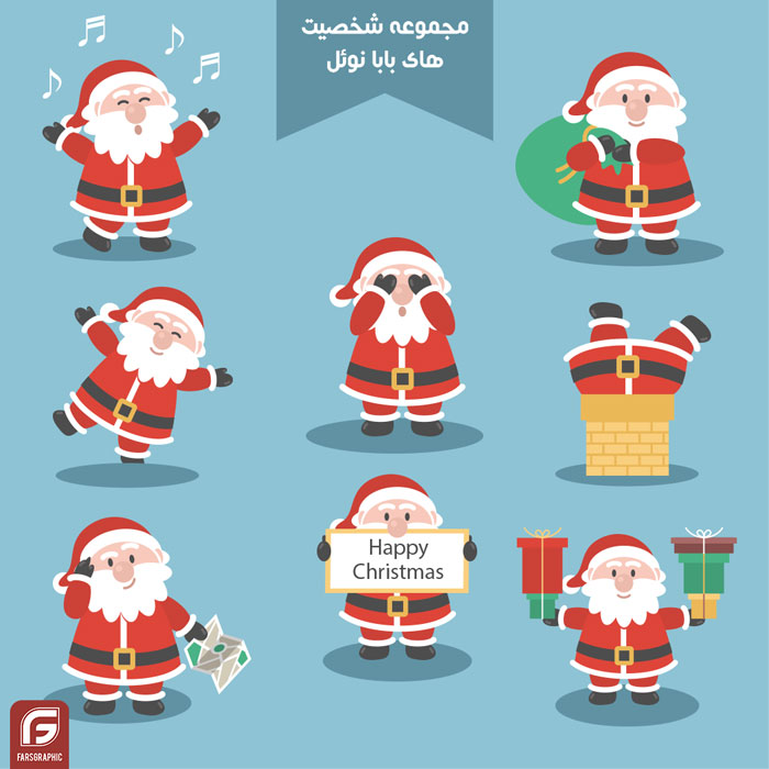 شخصیت بابا نوئل