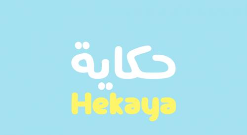 ff hekaya