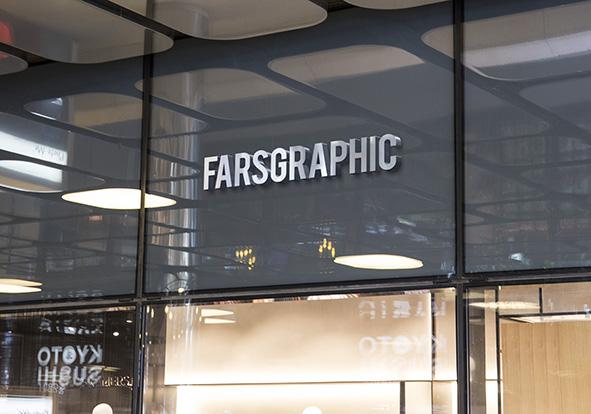 موکاپ لوگو فروشگاه
