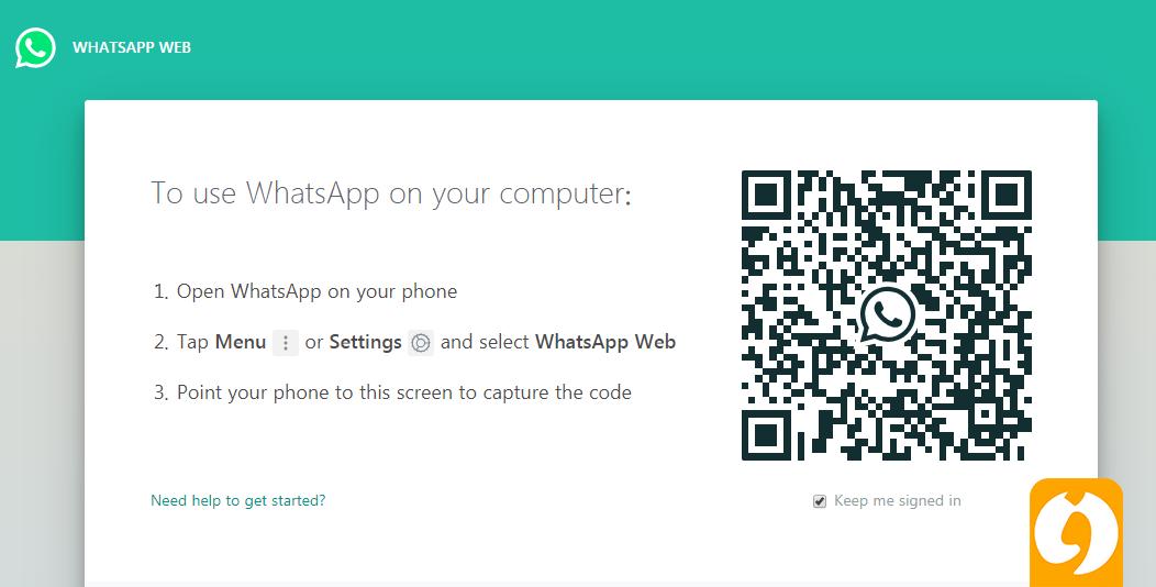 واتس اپ نسخه وب