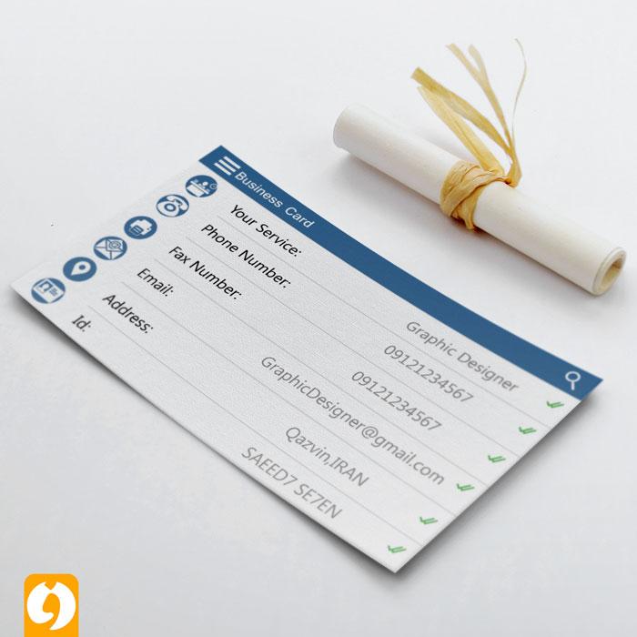کارت ویزیت طرح تلگرام