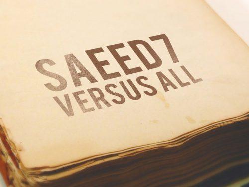 سعید هفت مقابل همه
