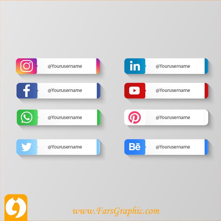 وکتور محبوب ترین شبکه های اجتماعی