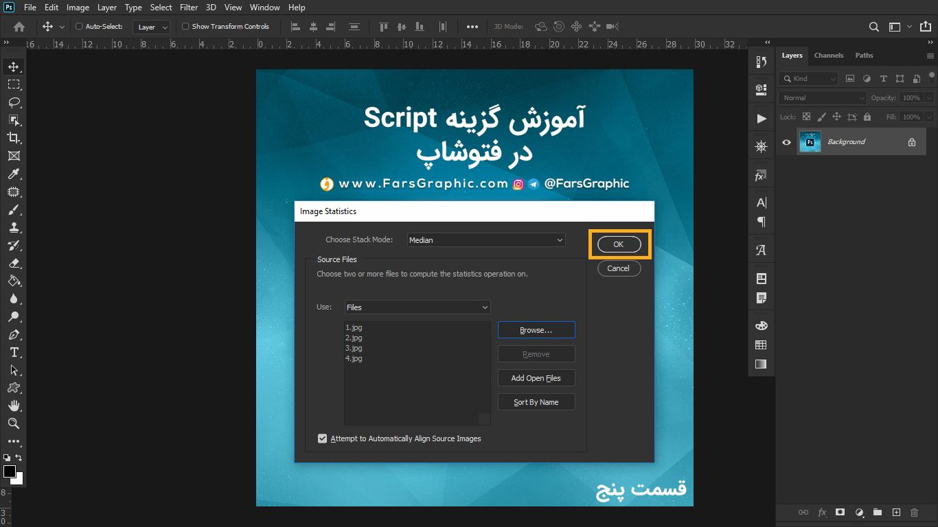 آموزش گزینه Script در فتوشاپ