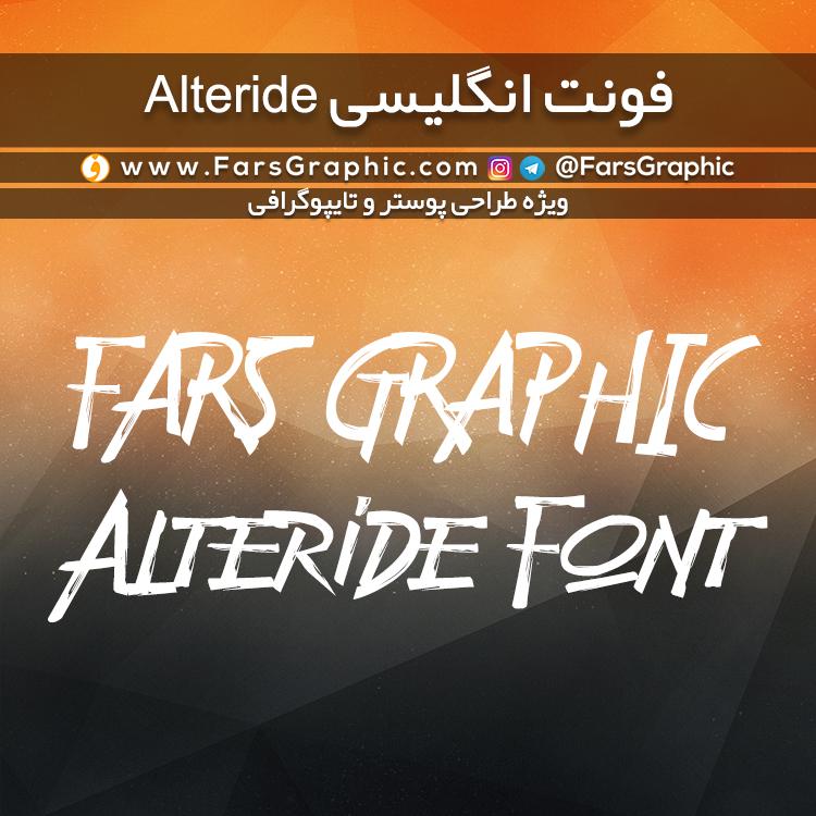 فونت انگلیسی Alteride
