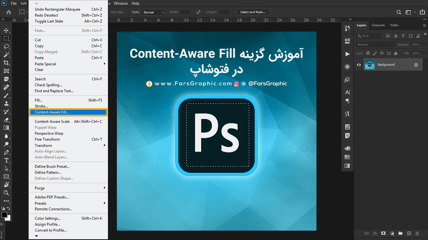 آموزش گزینه Content-Aware Fill در فتوشاپ