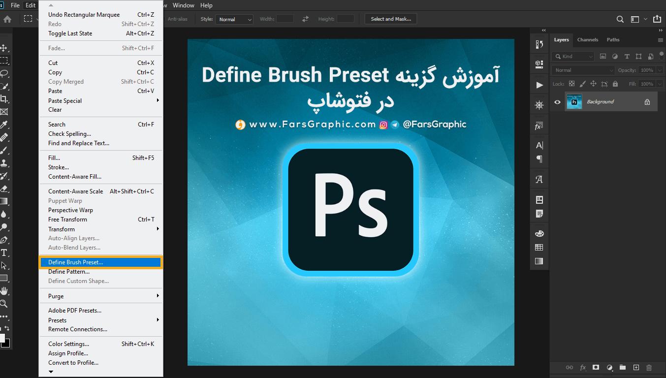 آموزش گزینه Define Brush Preset در فتوشاپ