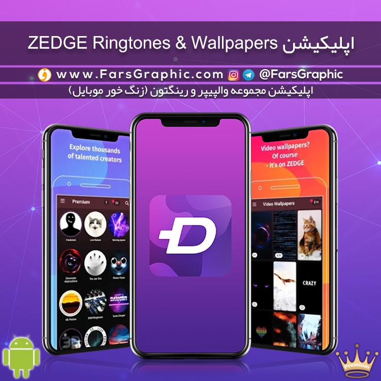 اپلیکیشن ZEDGE Ringtones & Wallpapers v6.6.5 – پرمیوم
