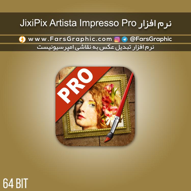 نرم افزار JixiPix Artista Impresso Pro v1.8.14 – کرک شده