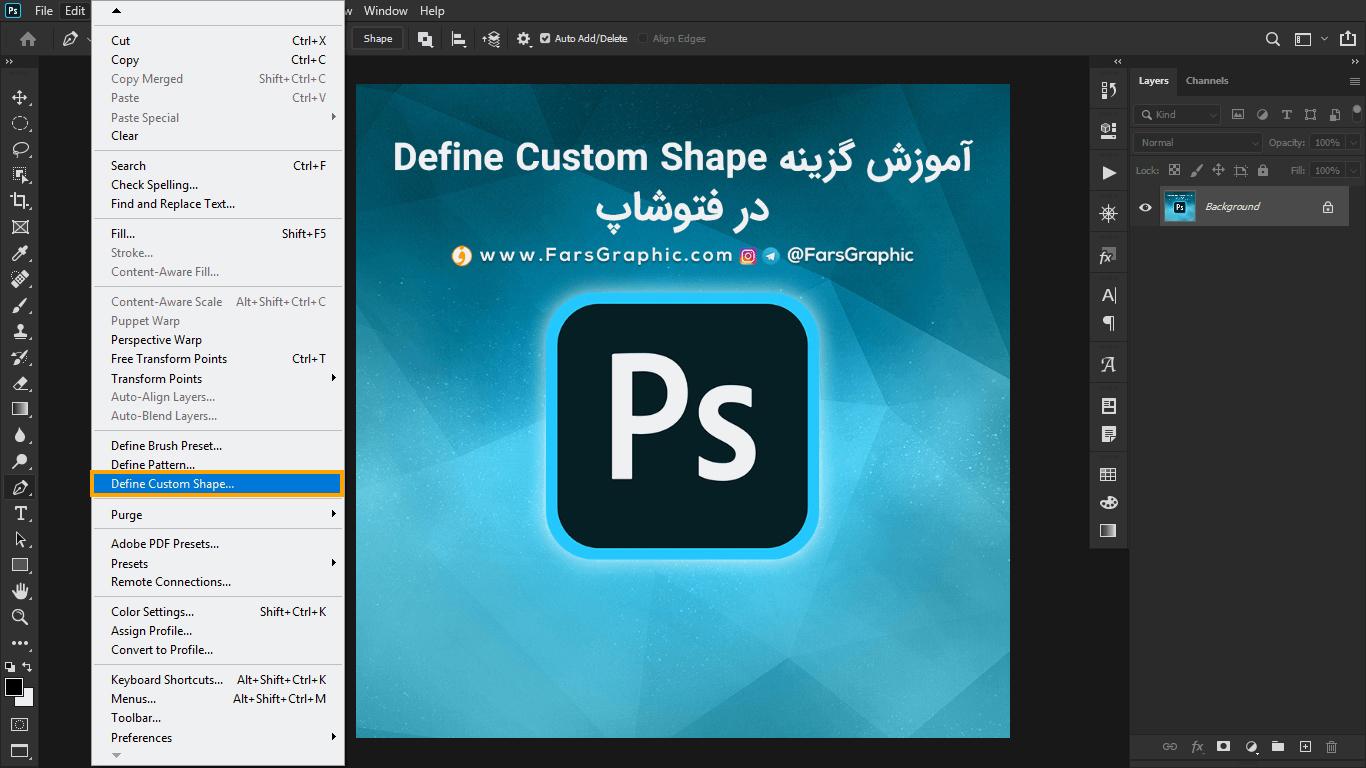 آموزش گزینه Define Custom Shape در فتوشاپ